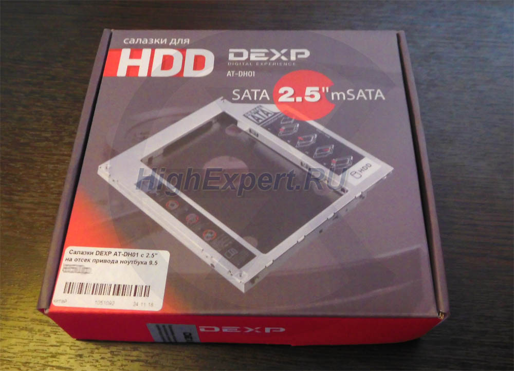 салазки для HDD и SSD DEXP AT-DH01